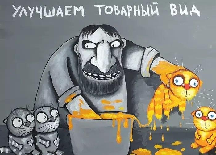 Мемы и комиксы о продажах 2