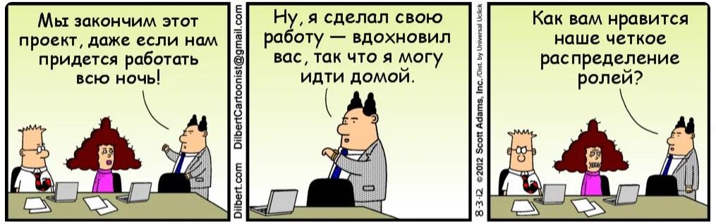 Мемы и комиксы о продажах 30