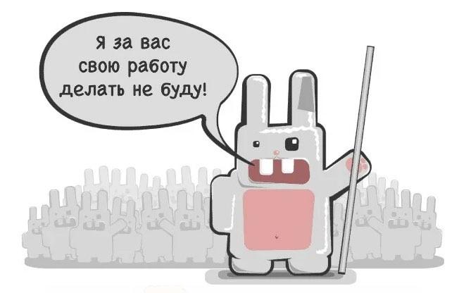 Мемы и комиксы о продажах 34