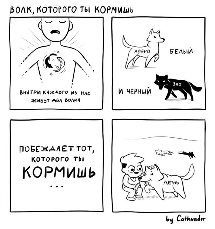 Мемы и комиксы о продажах 41