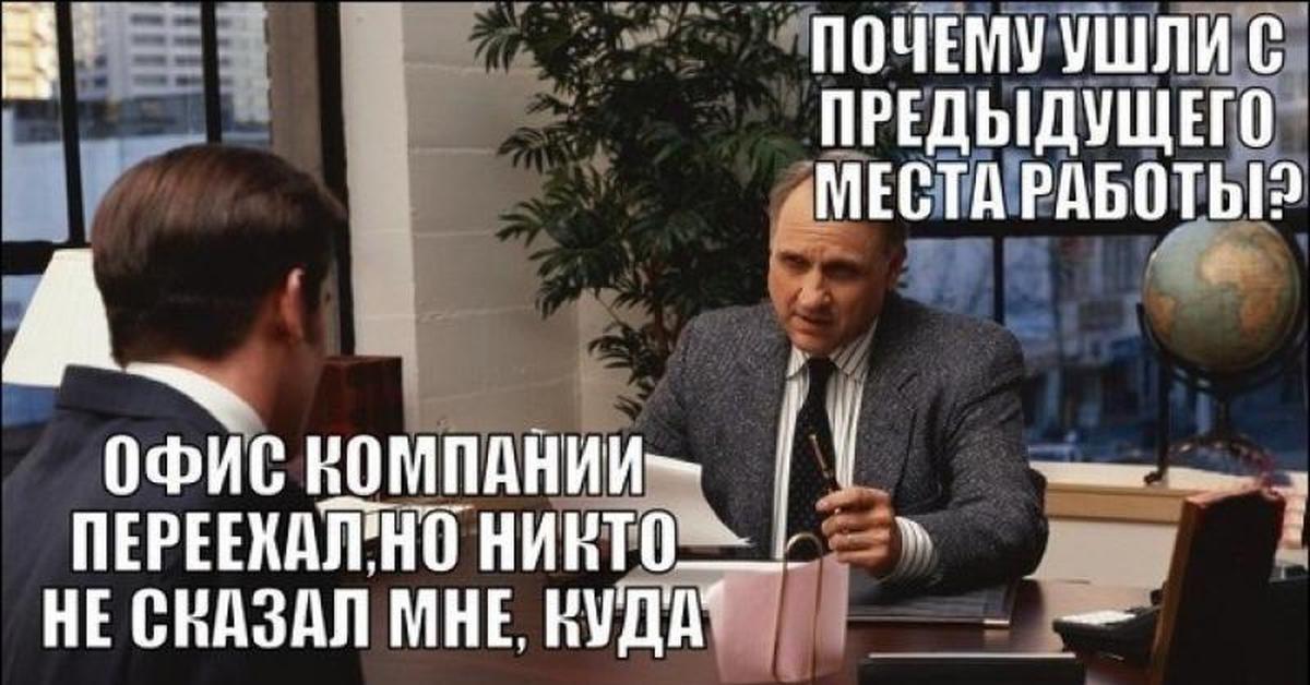 Мемы и комиксы о продажах 53