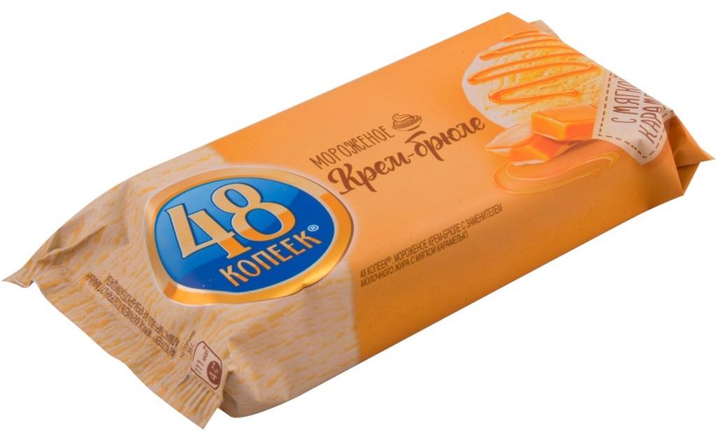 Ремейк советского мороженого, которое в народе называли «тем самым мороженым за 48 копеек»
