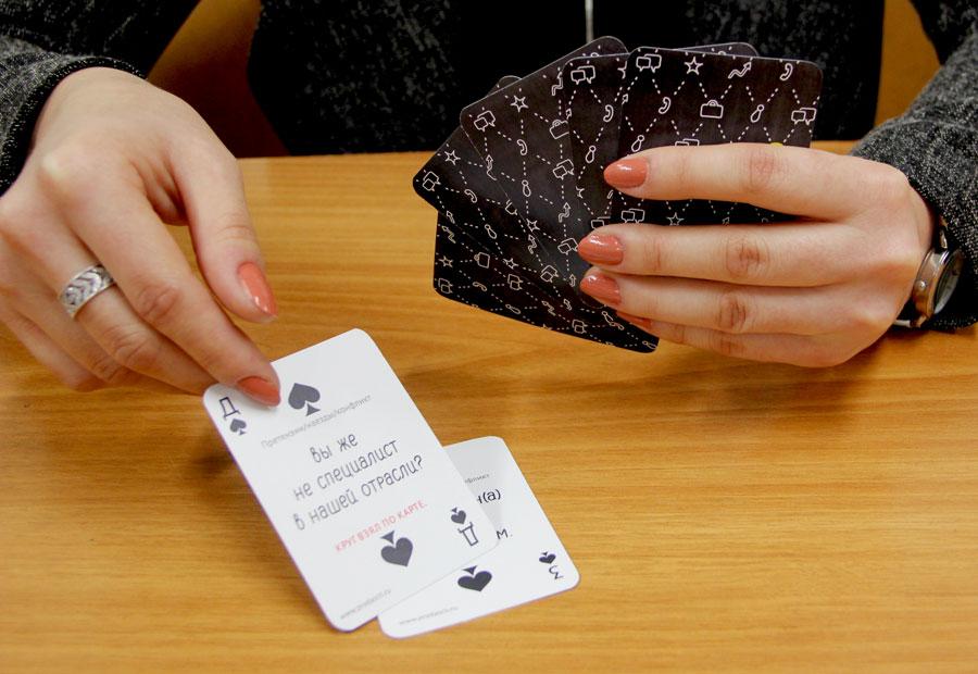 Можно ли на работе играть в карты в казино онлайн как выйграть